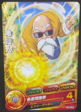 trading card game jcc carte Dragon Ball Heroes Gumica God Mission Part 19 GDPBC4-08 (2015) bandai tortue geniale dbh promo cardamehdz