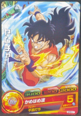 trading card game jcc carte Dragon Ball Heroes Gumica God Mission Part 19 GDPBC4-11 (2015) Bandai Yamcha Dbh cardamehdz
