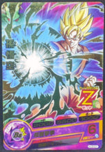 Charger l'image dans la galerie, carte Dragon Ball Heroes Jaakuryu Mission Part 3 HJ3-01 bandai 2014 songoku
