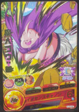 Charger l'image dans la galerie, carte Dragon Ball Heroes Jaakuryu Mission Part 3 HJ3-40 (2014) bandai boo