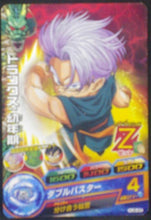 Charger l'image dans la galerie, carte Dragon Ball Heroes Jaakuryu Mission Part 8 HJ8-20 trunks bandai 2015