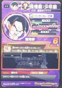 trading card game jcc carte Dragon Ball Heroes Part 6 H6-03 Gohan bandai 2011