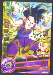 carte Dragon Ball Heroes Part 6 H6-03 Gohan bandai 2011