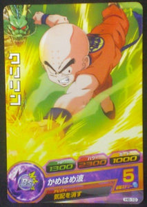 carte Dragon Ball Heroes Part 6 H6-10 Krillin bandai 2011