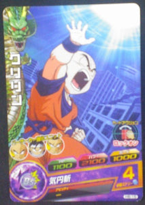 carte Dragon Ball Heroes Part 6 H6-15 Krillin bandai 2011