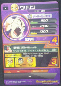 trading card game jcc carte Dragon Ball Heroes Part 6 H6-15 Krillin bandai 2011