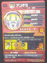 Charger l'image dans la galerie, trading card game jcc carte Dragon Ball Heroes Part 6 H6-18 Angila bandai 2011