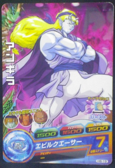 carte Dragon Ball Heroes Part 6 H6-19 bandai 2011 Angila
