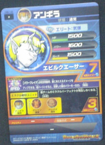 trading card game jcc carte Dragon Ball Heroes Part 6 H6-19 bandai 2011 Angila