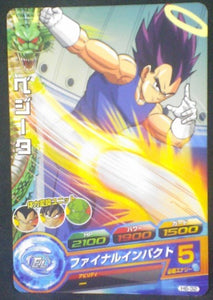 carte Dragon Ball Heroes Part 6 H6-32 Vegeta bandai 2011