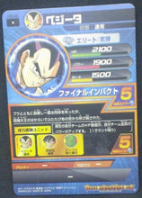 Charger l'image dans la galerie, trading card game jcc carte Dragon Ball Heroes Part 6 H6-32 Vegeta bandai 2011