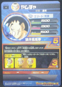 trading card game jcc carte Dragon Ball Heroes Part 6 H6-37 Yamcha et Plume bandai 2011