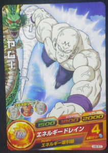 carte Dragon Ball Heroes Part 6 H6-51 Yamu bandai 2011