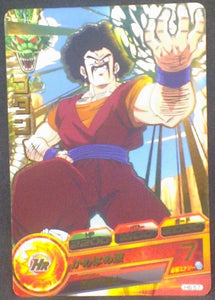 carte Dragon Ball Heroes Part 6 H6-57 Gokule 2011