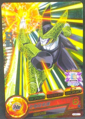 carte Dragon Ball Heroes Ultimate Mission Part 3 HUM3-17 (2015) bandai cell dbh promo cardamehdz