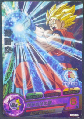 trading card game jcc carte Dragon Ball Heroes Ultimate Mission Part 5 HUM5-02 (2016) Bandai Songoku Prisme holo Dbh Cardamehdz