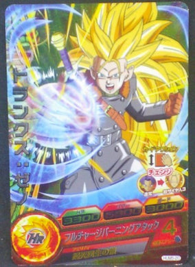 trading card game jcc carte Dragon Ball Heroes Ultimate Mission Part 5 HUM5-20 (2016) bandai trunks dbh promo cardamehdz