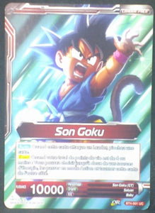 tcg jcc carte Dragon Ball Super Card Game Fr Colossal Warfare BT4-001 UC Songoku dbscg cardamehdz