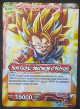 Charger l'image dans la galerie, tcg jcc carte Dragon Ball Super Card Game Fr Colossal Warfare BT4-001 UC Songoku dbscg cardamehdz verso