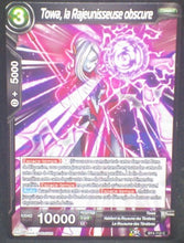 Charger l'image dans la galerie, tcg carte Dragon Ball Super Card Game Fr Colossal Warfare BT4-112 C (2018) Towa la Rajeunisseuse obscure dbscg cardamehdz