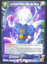 Charger l'image dans la galerie, carte Dragon Ball Super Card Game Fr Part 2 BT2-059UC Le Grand Prêtre, Dieu des Dieux bandai 2018