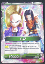 Charger l'image dans la galerie, carte Dragon Ball Super Card Game Fr Part 2 BT2-070UC C-17 bandai 2018