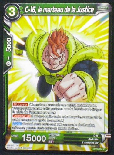 carte Dragon Ball Super Card Game Fr Part 2 BT2-094C C-16, le marteau de la Justice bandai 2018