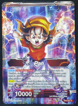 Charger l'image dans la galerie, carte Dragon Ball Super Card Game Fr Part 3 BT3-001R Pan bandai 2018