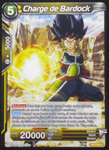 Charger l'image dans la galerie, carte Dragon Ball Super Card Game Fr Part 3 BT3-086C Charge de Bardock bandai 2018