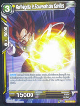 Charger l'image dans la galerie, carte Dragon Ball Super Card Game Fr Part 3 BT3-093C Roi Vegeta, le Souverain des Gorilles bandai 2018