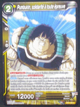 Charger l'image dans la galerie, carte Dragon Ball Super Card Game Fr Part 3 BT3-100C Pumbukin, solidarité à toute épreuve bandai 2018