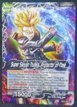 Charger l'image dans la galerie, trading card game jcc carte Dragon Ball Super Card Game Us Part 3 BT3-108 UC (us) Trunks bandai 2018