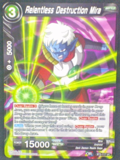 carte Dragon Ball Super Card Game Us Part 3 BT3-117 UC (us) bandai 2018