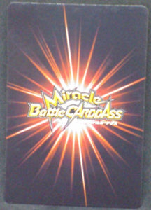 trading card game jcc carte Miracle Battle Carddass Part 1 DB01 17 97 Tortue bandai 2009