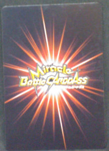 trading card game jcc carte Miracle Battle Carddass Part 1 DB01 24 97 Mr popo bandai 2009