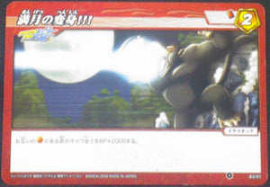 carte Miracle Battle Carddass Part 1 DB01 83 97 Gohan (singe géant) bandai 2009