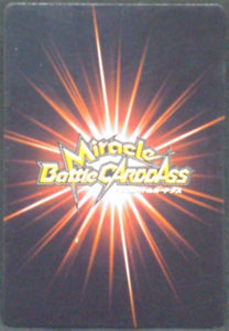 trading card game jcc carte Miracle Battle Carddass Part 1 DB01 83 97 Gohan (singe géant) bandai 2009