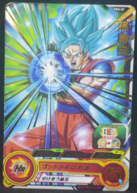 tcg jcc carte Super Dragon Ball Heroes Carte hors series PKS-01 (2017) bandai songoku cardamehdz