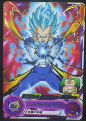 tcg jcc carte Super Dragon Ball Heroes Carte hors series PKS-02 (2017) bandai vegeta cardamehdz