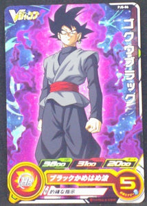 carte Super Dragon Ball Heroes Cartes hors series PJS-06 Black Goku bandai 2016