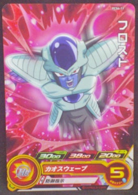 trading card game jcc carte Super Dragon Ball Heroes Gumica Part 4 PCS4-11 (2017) bandai frost sdbh promo cardamehdz