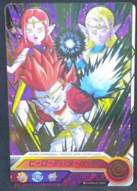 Super Dragon Ball Heroes Hero Avatar Card 82