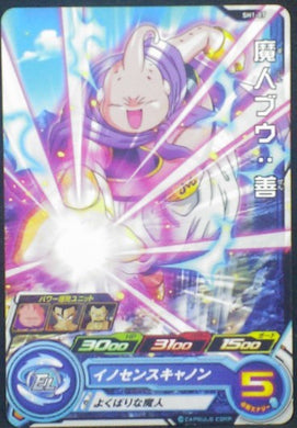 carte Super Dragon Ball Heroes Part 1 SH1-07 Boo boubou bandai 2016