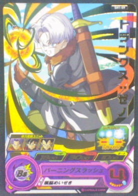 carte Super Dragon Ball Heroes Part 1 SH1-09 (2016) bandai Trunks