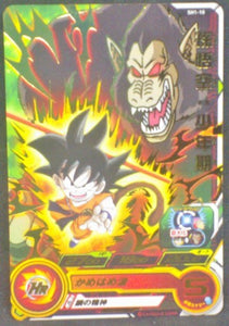 carte Super Dragon Ball Heroes Part 1 SH1-10 (2016) bandai songoku