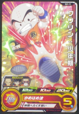 carte Super Dragon Ball Heroes Part 1 SH1-11 Kulilin krilin bandai 2016