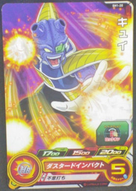 trading card game jcc carte Super Dragon Ball Heroes Part 1 SH1-20 (2016) Bandai Kiwi