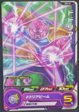 trading card game jcc carte Super Dragon Ball Heroes Part 1 SH1-21 (2016) bandai Dodoria