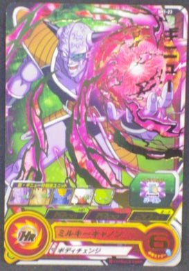 trading card game jcc carte Super Dragon Ball Heroes Part 1 SH1-23 (2016) Bandai Ginyu