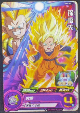 trading card game jcc carte Super Dragon Ball Heroes Part 1 SH1-30 (2016) Bandai Songoten